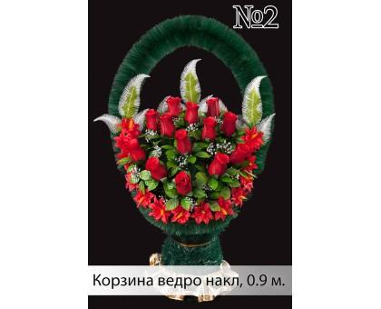 Ритуальная корзина ведро наклонное 0.95м × 0.55м.